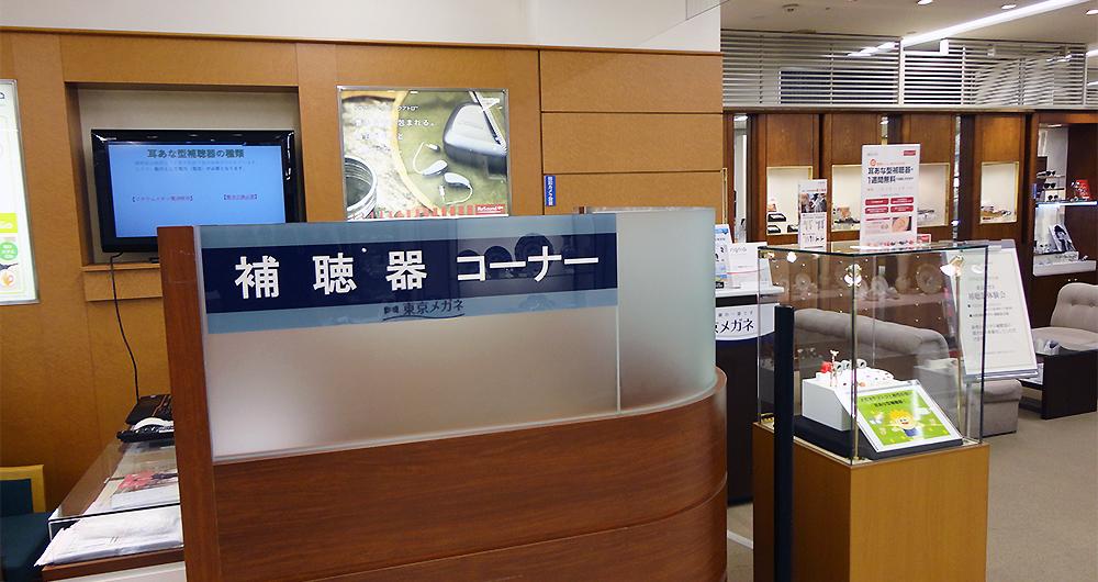 そごう広島店店内画像