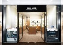 The Okura Tokyo店