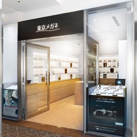 TheOkuraTokyo店店舗画像