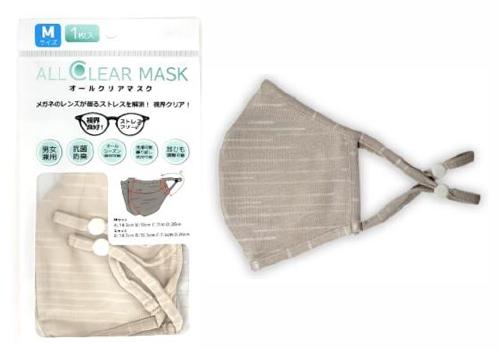 オールクリアマスク