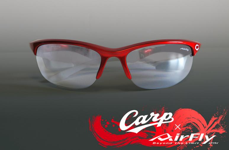 Carp×AirFly